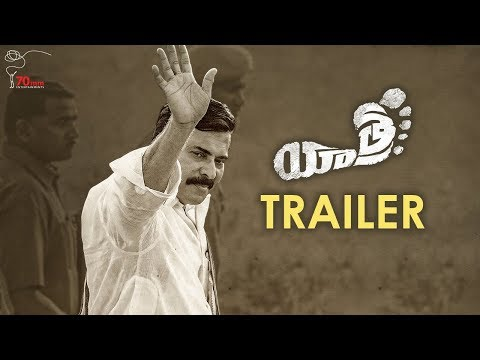 Yatra Movie Trailer (Telugu) | Mammootty | YSR Biopic | Mahi V Raghav | 70MM Entertainments