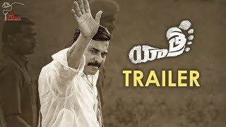 Yatra Movie Trailer (Telugu) | Mammootty | YSR Biopic | Mahi V Raghav | 70MM Entertainments