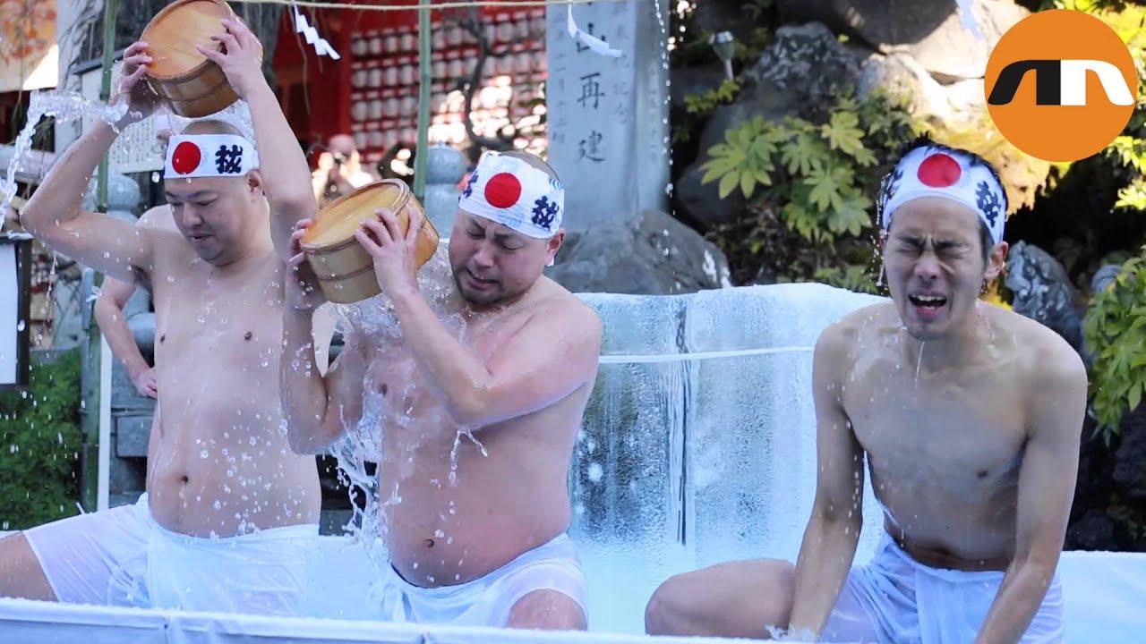 Japanese New Year Ice Bath 2015 - YouTube