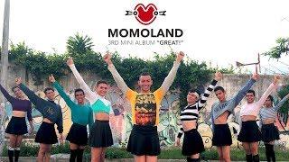 MOMOLAND (모모랜드) -  BBoom BBoom (뿜뿜) Dance Cover | Rainbow+