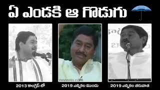 వైసీపీ ప్రభుత్వం ఎన్నికల ముందు ఎన్నికల తర్వాత!!|Telugu News
