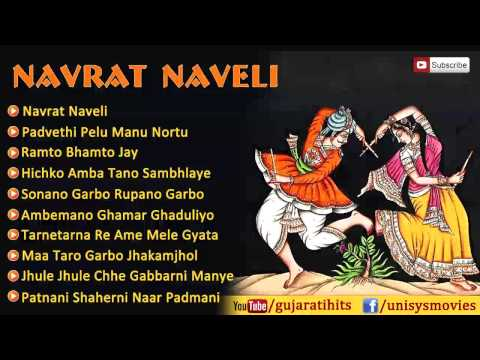 Top 10 Navratri Garba Gujarati Songs - Navrat Naveli | Non Stop Garba Songs Gujarati Jukebox