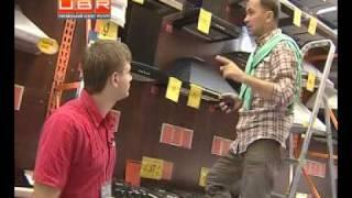видео Бизнес на ремонте кухонных вытяжек