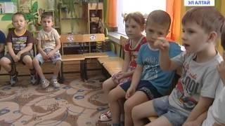 Городской детский сад №2
