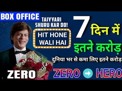 zero collection box office