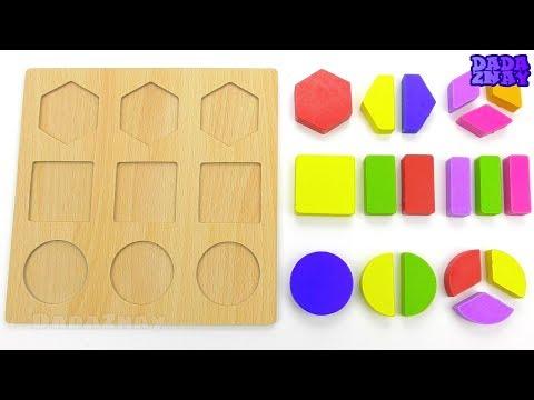 Геометрия для детей Учим формы и фигуры Геометрические  Деревянные Обучающие Игрушки