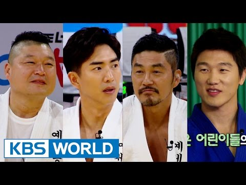 Cool Kiz on the Block   우리동네 예체능 - The First Judo Audition (2015.12.01)