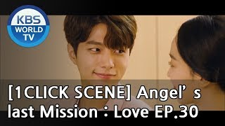 Yeonseo introduces Dan as her husband [1ClickScene / Angel's Last Mission: Love, Ep30]