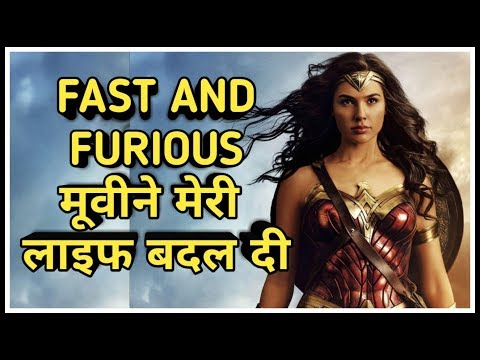 wonder woman says thanks to fast and furiose director hollywood news in hindi