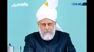 Español Friday Sermon 13 March 2009, Blessed Life of Holy Prophet(saw)