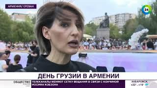 Грузинские модельеры поздравили Ереван с юбилеем