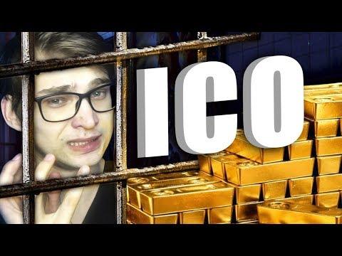 ЧТО ТАКОЕ ICO — заработать миллион долларов и не сесть в тюрьму