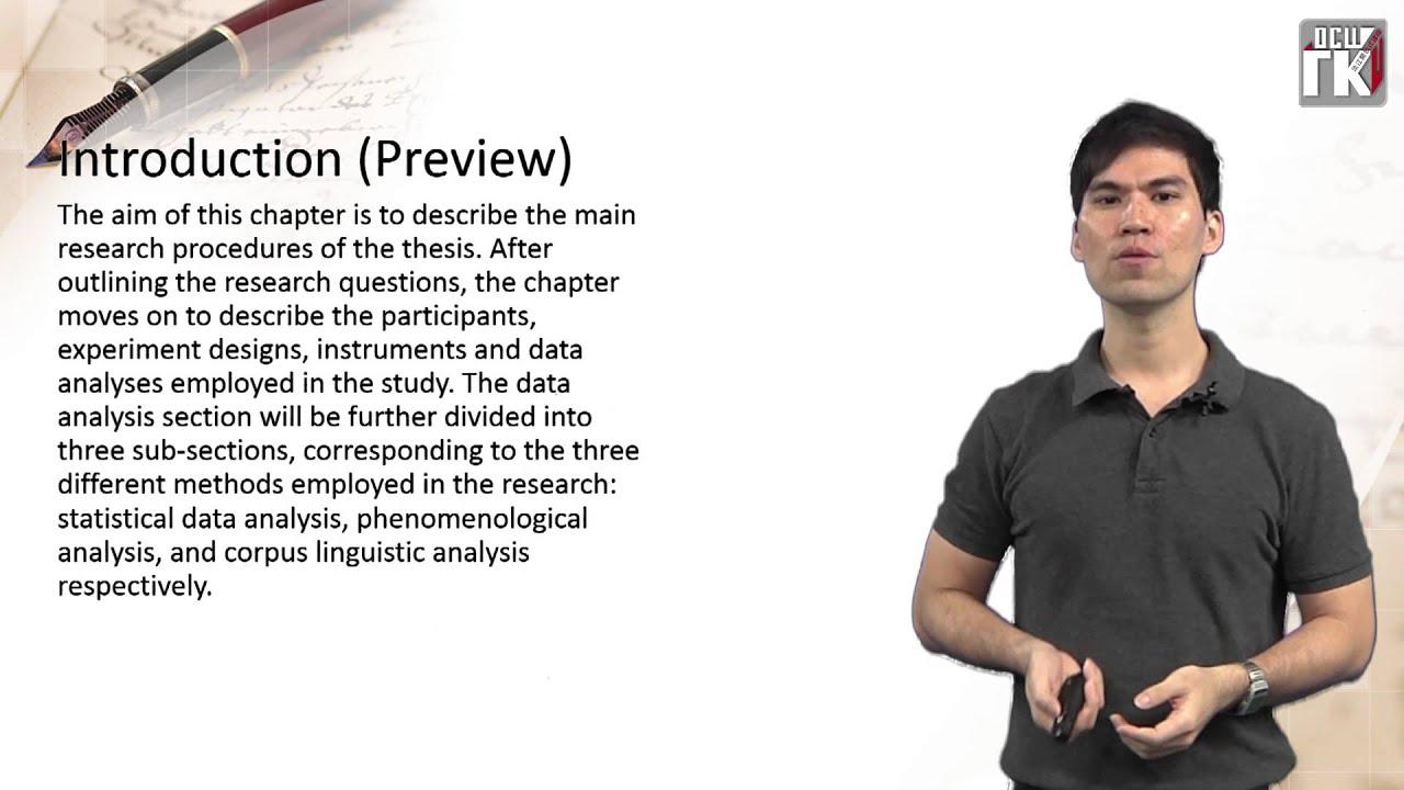 英文論文寫作-3. Methodology - YouTube