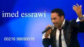 """جديد الفنان عماد الصراوي"""" لا من رد جواب"""""""