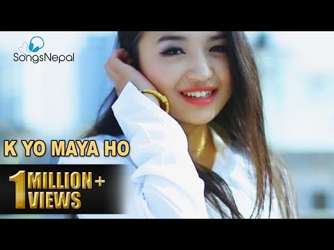 K Yo Maya Ho - Shahiel Khadka Ft. Alisha Rai | New Nepali Pop Song 2017