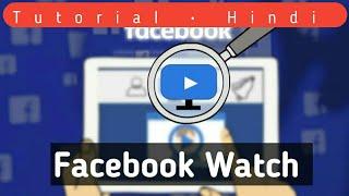 How to Monetize Facebook videos - Facebook Watch tutorial