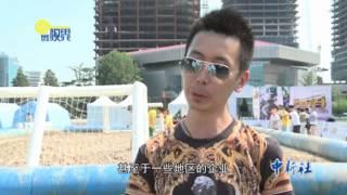 北漂足球宝贝的性感青春-31993