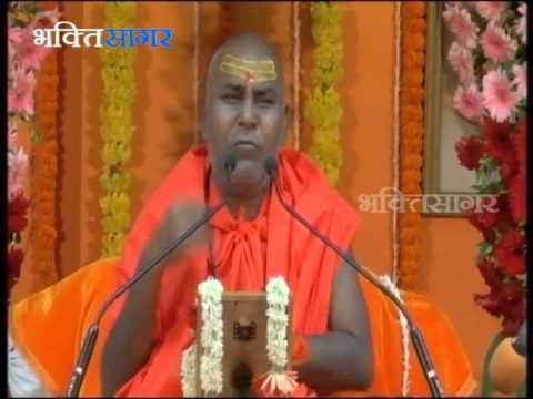 Pravachan - Shri Rajeshwarnand Ji Maharaj - Day 1 (Prempuri Ashram, Mumbai)