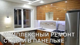 видео ремонт офисов