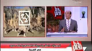 """بالفيديو.. محمد موسى يحذر من """"ثورة الجياع"""""""
