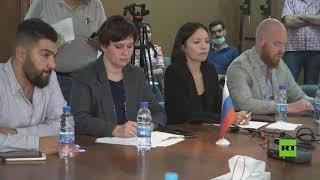 ممثلو الوفود من وزارة العدل ووزارة الإعلام ووزارة التربية والتعليم الروسية يلتقون نظرائهم السوريين
