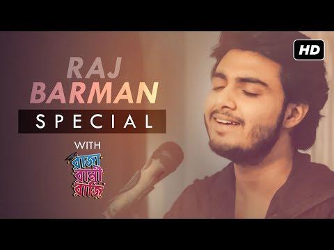 Raja Rani Raji ( রাজা রানী...