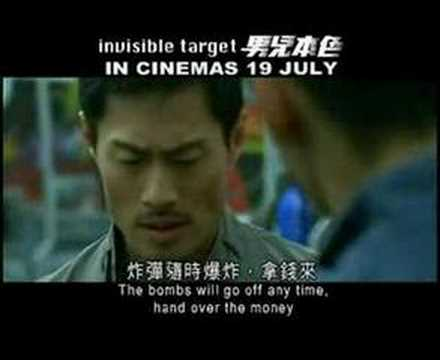 •+ Streaming Online Invisible Target