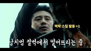 대한민국에 나쁜형사 도입이 절실한 이유