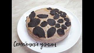 """Торт """"Ленинградский"""""""