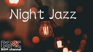 Winter Night Jazz - Piano & Sax Jazz Music - Smooth Background Music