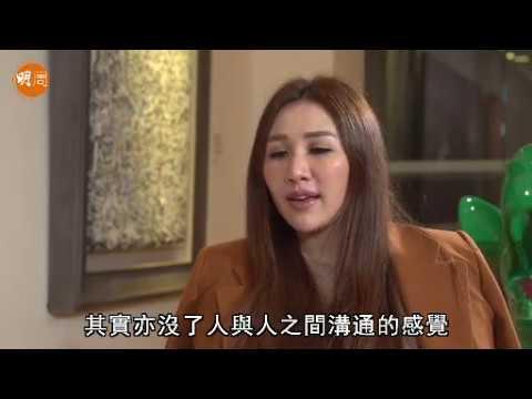 Sabrina Ho Chiu Yeng (何超盈) Exclusive Interview - Part 3