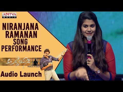 Swagatham Krishna Song Performance By Singer Niranjana Ramanan @ Agnyaathavaasi Audio Launch