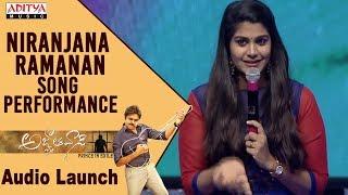 Swagatham Krishna Song Performance By Singer Niranjana Ramanan @ Agnyaathavaasi Audio Launch