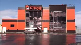 видео Строительный магазин «АРЕНА