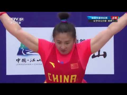 2018 Chinese Nationals: Women's Weightlifting 69kg Group A