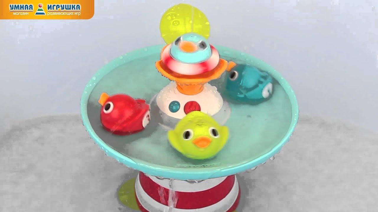 Yookidoo игрушка для ванной фонтан утиные гонки