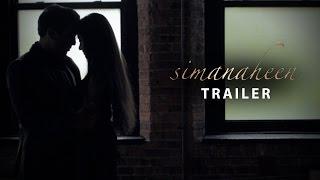 Simanaheen Official Trailer (2013) Rahsaan Islam, Ismat Alamgir (Bengali Movie)