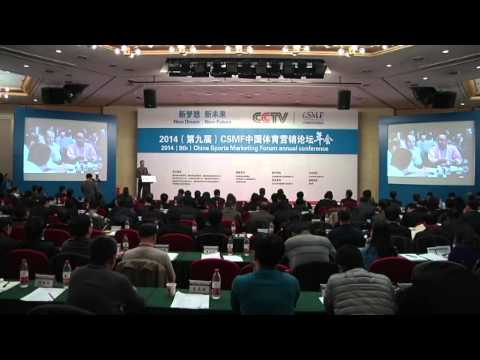 2014 China Sports Marketing Forum, Ben Heyhoe Flint, ASN CEO