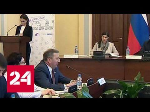 В Ярославле стартовала всероссийская кампания по безопасности дорожного движенияиз YouTube · Длительность: 1 мин2 с  · Просмотров: 550 · отправлено: 09.02.2017 · кем отправлено: Россия 24