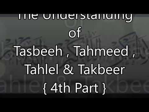 Takbir 5th Part