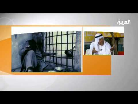 الممثل الكويتي سعد الفرج ضيف صباح العربية - YouTube