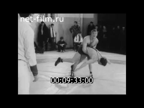 1976г. Саранск. школа вольной борьбы Владимира Кокурина. ДЮСШ №4