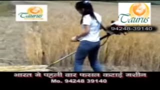 Wheat Cutter Paddy Cutter Paddy Sowing MC Spare Parts by Taurus Agritech Pvt Ltd, Indore