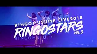 """RINGOMUSUME LIVE2018 """"RINGOSTARS vol.3"""" 2018.08.18.19 in SPACE ASTR..."""