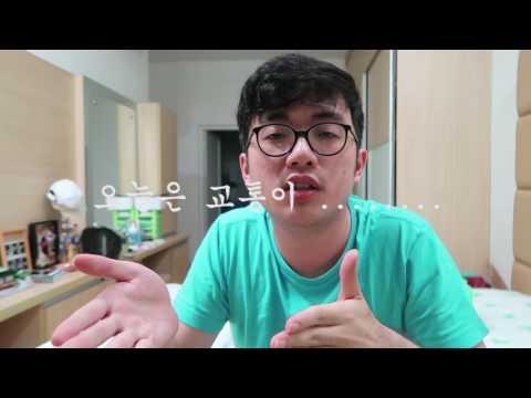 EP#3 Belajar Bahasa Korea: Partikel 은/는, 을/를
