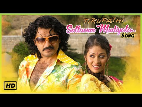 Ajith Hit Songs 2017 | Sollavum Mudiyala Video Song | Thirupathi Tamil Movie | Ajith | Sadha