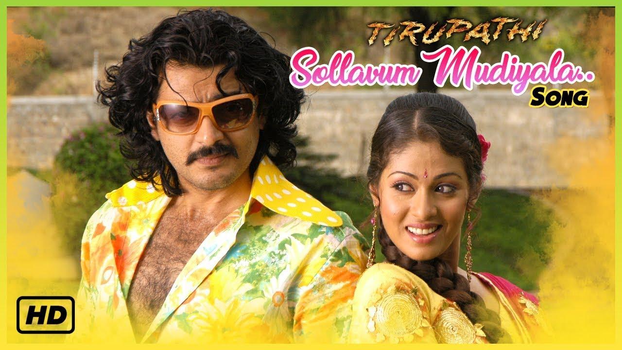 Thirupathi malaivaazhum (full song) thirumalai thenkumari.