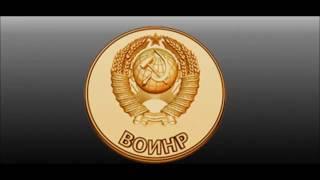Обязан ли гражданин СССР возвращать кредит 2014(, 2016-07-16T19:43:30.000Z)