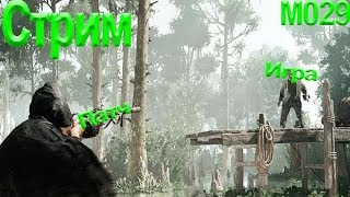 Hunt Showdown 2019 - Coop игра. Охотники на монстров. Патч 1.0. Релиз 27 числа