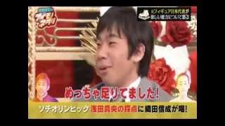 東野幸治のナイモノネダリ - Jap...